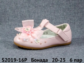 Бонада Туфли S2019-16P 20-25