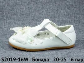 Бонада Туфли S2019-16W 20-25