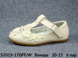 Бонада Туфли S2019-17OFF/W 20-25