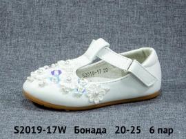 Бонада Туфли S2019-17W 20-25