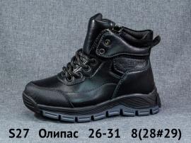 Олипас Ботинки зимние S27 26-31