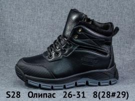 Олипас Ботинки зимние S28 26-31