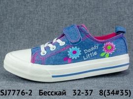 Бесскай Кеды SJ7776-2 32-37