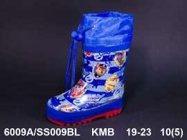 KMB. Резиновые сапоги