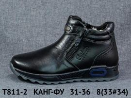 КАНГ-ФУ Ботинки зимние T811-2 31-36