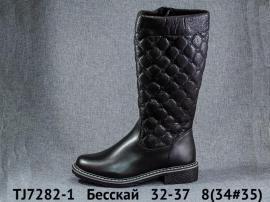Бесскай Сапоги зимние TJ7282-1 32-37