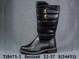 Бесскай Сапоги зимние TJ8475-2 32-37