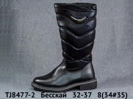Бесскай Сапоги зимние TJ8477-2 32-37