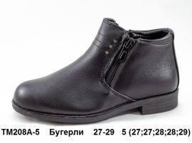 Бугерли Ботинки демисезонные TM208A-5  27-29