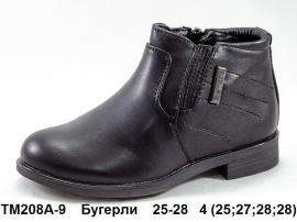 Бугерли Ботинки демисезонные TM208A-9  25-28
