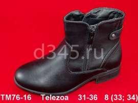 Telezoa. Демисезонные ботинки TM76-16 31-36