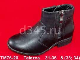 Telezoa. Демисезонные ботинки TM76-20 31-36