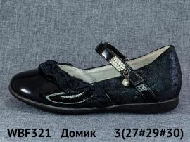 Домик Туфли WBF321