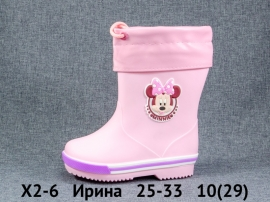 Ирина Резиновые сапоги X2-6 25-33