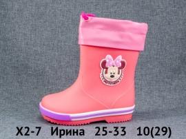 Ирина Резиновые сапоги X2-7 25-33