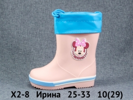 Ирина Резиновые сапоги X2-8 25-33