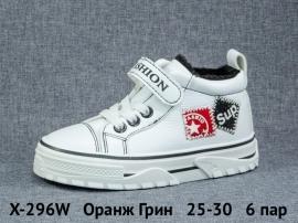 Оранж Грин Ботинки демисезонные X-296W 25-30