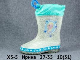 Ирина Резиновые сапоги X3-5 27-35