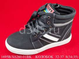 Колобок. Демисезонные ботинки 6260-01BK 32-37