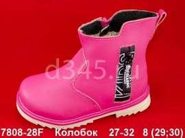 Колобок. Ботинки зимние 7808-28F 27-32
