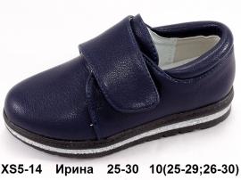 Ирина Туфли XS5-14 25-30