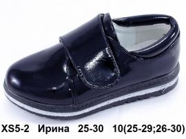Ирина Туфли XS5-2 25-30