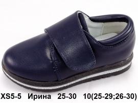 Ирина Туфли XS5-5 25-30