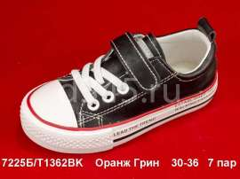 Оранж Грин. Денсы T1362BK 30-36