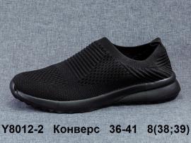 Конверс Кроссовки летние Y8012-2 36-41