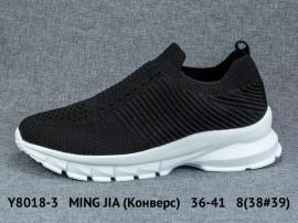 MING JIA (Конверс) Изи Буст - Носки Кроссовки Y8018-3 36-41