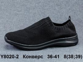 Конверс Кроссовки летние Y8020-2 36-41