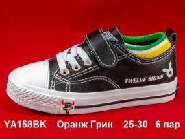 Оранж Грин Слипоны YA158BK 25-30