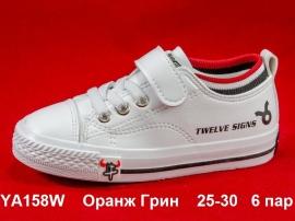 Оранж Грин Слипоны YA158W 25-30