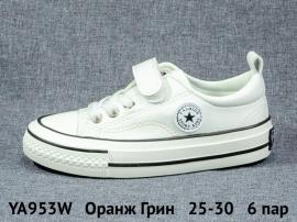 Оранж Грин Кеды YA953W 25-30