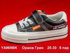 Оранж Грин Слипоны YA969BK  25-30