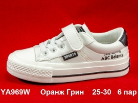 Оранж Грин Слипоны YA969W 25-30
