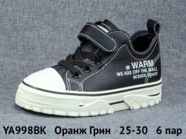 Оранж Грин Ботинки демисезонные YA998BK 25-30