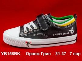 Оранж Грин Слипоны YB158BK  31-37