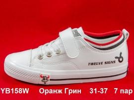 Оранж Грин Слипоны YB158W 31-37