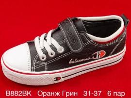 Оранж Грин Слипоны B882BK 31-37