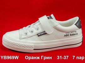 Оранж Грин Слипоны YB969W  31-37