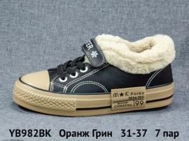 Оранж Грин Ботинки демисезонные YB982BK 31-37