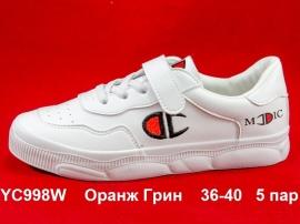 Оранж Грин Слипоны YC998W 36-40