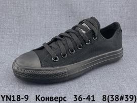 Конверс Кеды YN-18-9 36-41