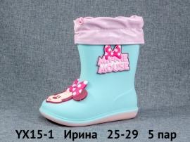 Ирина Резиновые сапоги YX15-1 25-29