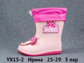 Ирина Резиновые сапоги YX15-2 25-29