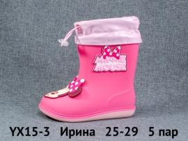 Ирина Резиновые сапоги YX15-3 25-29