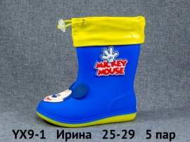 Ирина Резиновые сапоги YX9-1 25-29