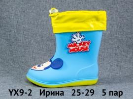 Ирина Резиновые сапоги YX9-2 25-29