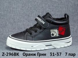 Оранж Грин Ботинки демисезонные Z-296BK 31-37
